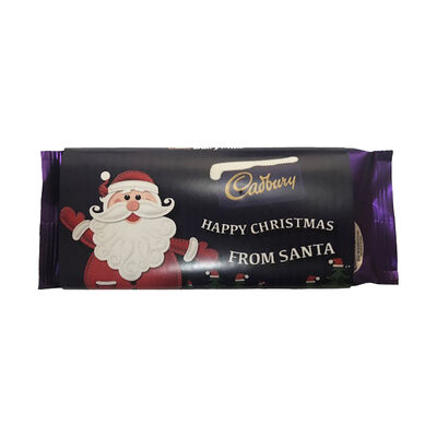 Personalised Cadbury's Christmas Bar,110G