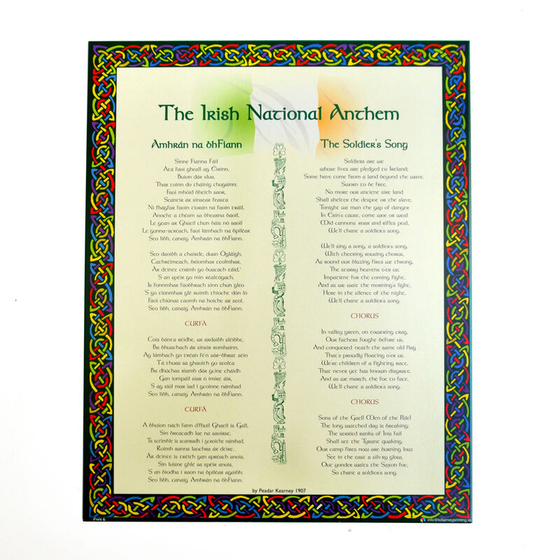 8 by 10 Hanging Wall Decoration with the Irish National Anthem