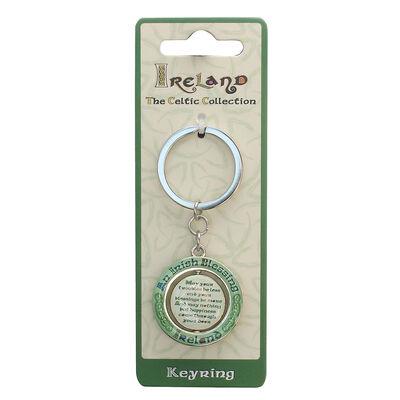 Celtic Collection Schlüsselanhänger mit drehbarem Anhänger und irischem Segensspruch
