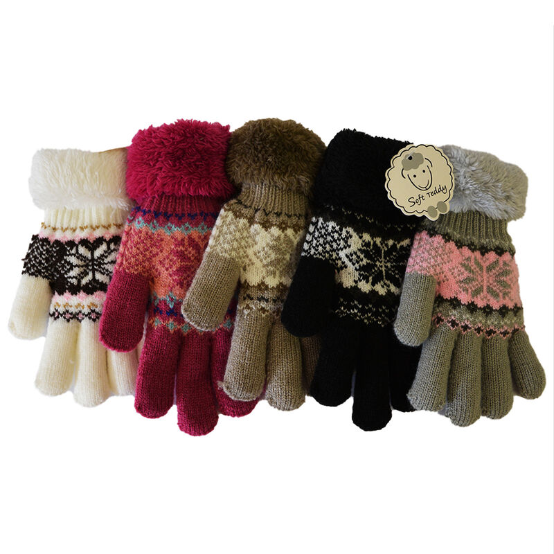 Super Soft One Size Kids' Gloves With Multicolour Stitched Design