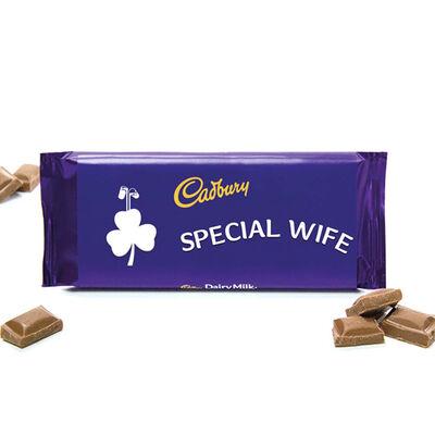 """Special Wife"" Cadbury Dairy Milk Chocolate Bar, 110G"